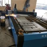 1325 china cnc plasma metal cutting machine