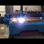 mainit na pagbebenta cnc metal plasma cutting machine / plasma cutter sale