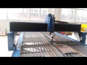 1530 60A 100A 130A plasma source cnc plasma cutting machine, cutting machine plasma prices, cnc tabl