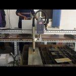 1530 portable cnc plasma cutting machine