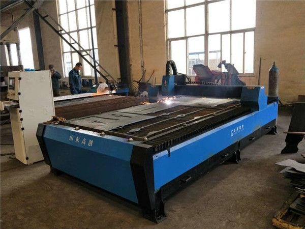 1530 maaasahang mababang gastos cnc plasma cutting machine