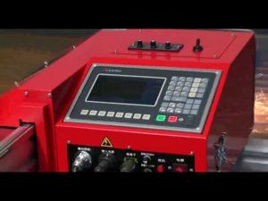 1800mm portable mabigat na tren cnc plasma apoy gas cutting machine