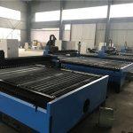 china sheet metal plate cnc plasma cutter / plasma cutting machine 1325 para sa hindi kinakalawang na asero