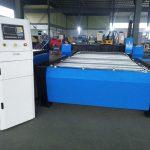 china cnc plasma cutting machine hyper 125a makapal na metal sheet 65a 85a 200a opsyonal jbt-1530