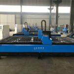 chinese cnc metal flame plasma cutting machine