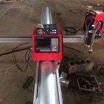 Mataas na kalidad portable cnc plasma cutting machine / cnc plasma cutter para sa hindi kinakalawang na asero at metal sheet