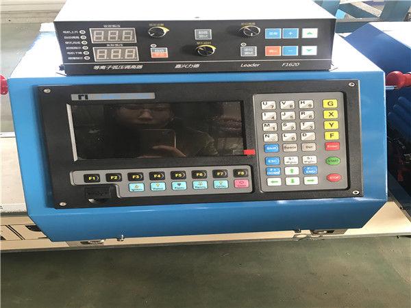 Portable CNC Flame Plasma cutter, flame plasma gas cutting machine
