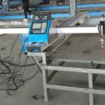 maliit na cutter portable cnc plasma / gas cutting machine