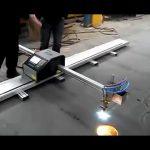 china tagagawa portable cnc plasma cutting machine