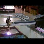 presyo ng china portable cnc plasma metal cutting machine