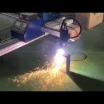 Intsik 63A metal cutting machine portable cnc plasma cutter