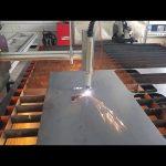 chinese honeybee madaling operating tumpak na portable metal cutting cnc plasma flame cutter