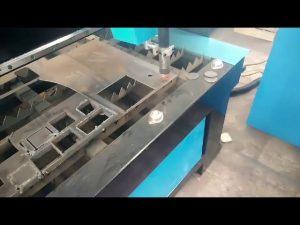 cnc plasma cutting machine, Plasma Cutting machine, hindi kinakalawang na asero plate plasma cutting machine