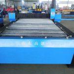 cnc plasma cutting metal plate maliit na makina upang kumita ng pera / plasma cutting machine cnc