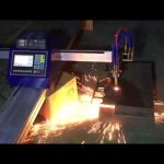 mababang gastos mini portable cnc pipe flame plasma cutting machine para sa pagputol ng metal na hindi kinakalawang na asero