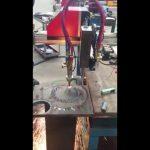 portable cnc flame cutter mini cnc plasma cutting machine cnc cutting machine