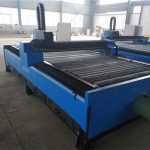 propesyonal na pabrika direktang pagbebenta ng aluminyo anodized aluminyo g code cnc plasma cutting machine