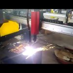 asong pang-akit G3 E axis cnc plasma cutting machine